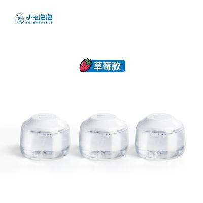 氨基酸补充液3瓶装(草莓香)