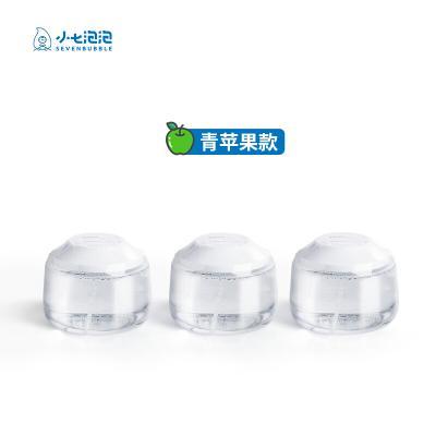 氨基酸补充液3瓶装(青苹果香)