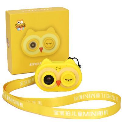 宝宝拍儿童WiFi相机1S
