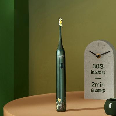 素士声波电动牙刷X3U梵高版