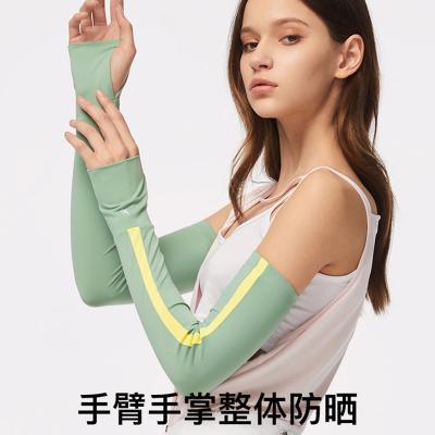 蕉下符号系列防晒袖套