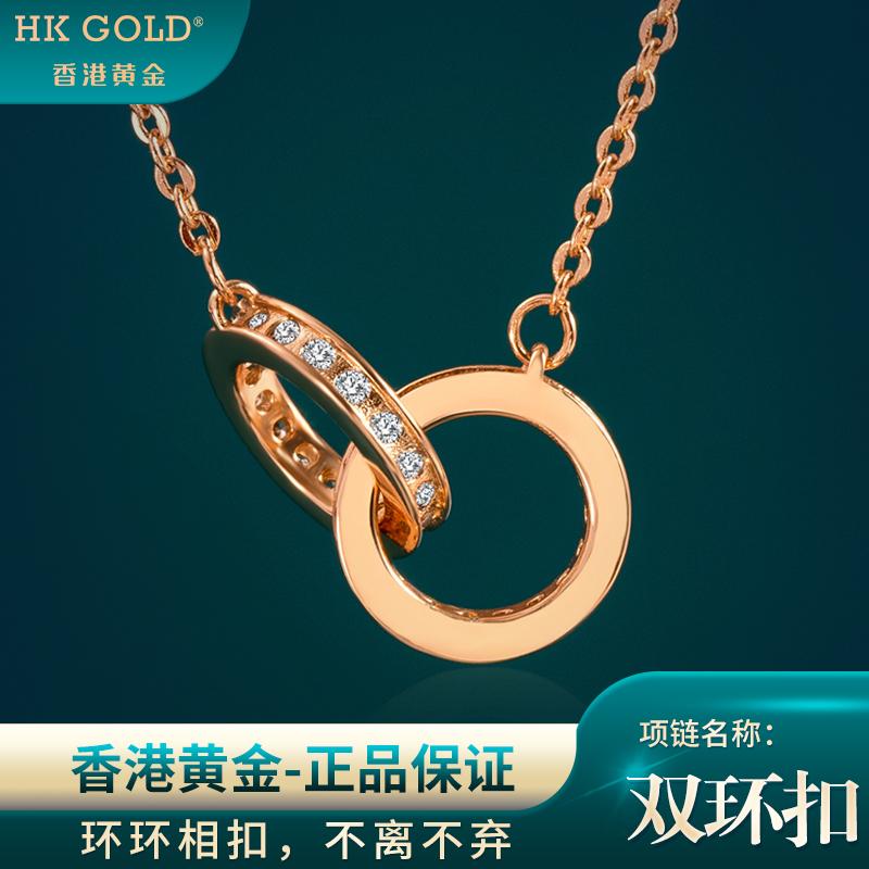 HKGOLD香港黄金L01-L02双环扣项链
