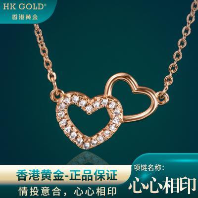 HKGOLD香港黄金H03-H04心心相印项链