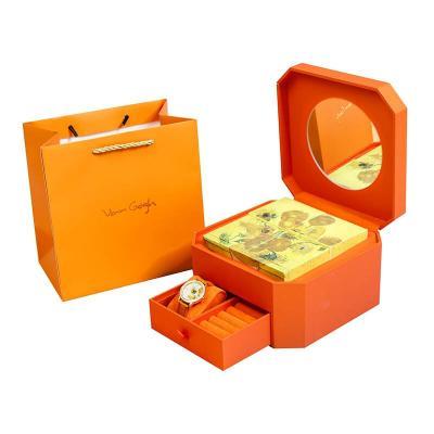 中秋手表礼盒